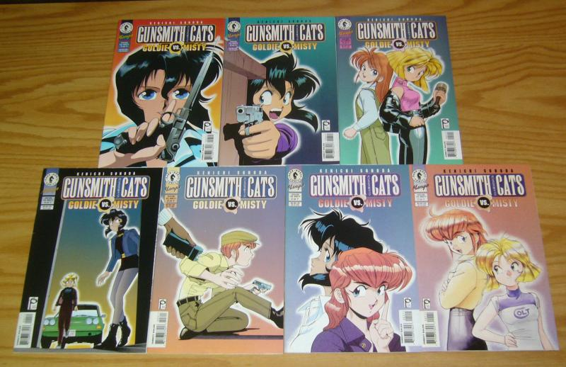 Gunsmith Cats: Goldie vs Misty #1-7 VF/NM complete series - studio proteus manga