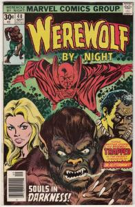 Werewolf by Night #40 (Sep-76) NM- High-Grade Werewolf