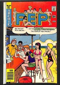 Pep Comics #318 (1976)