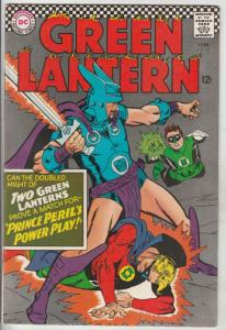 Green Lantern #45 (Jun-66) FN/VF Mid-High-Grade Green Lantern