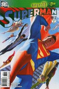 Superman (2006 series) #681, NM- (Stock photo)