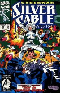 Silver Sable and the Wild Pack #12, VF- (Stock photo)