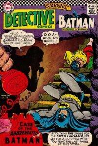 Detective Comics (1937 series) #360, Good+ (Stock photo)