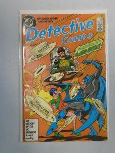Detective Comics #573 6.0 FN (1987)