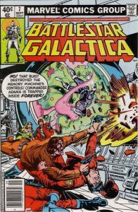 Battlestar Galactica (Marvel) #7 FN; Marvel | save on shipping - details inside