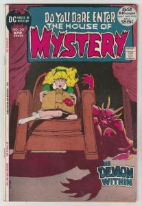 House of Mystery #201 (Apr-72) FN/VF Mid-High-Grade Cain