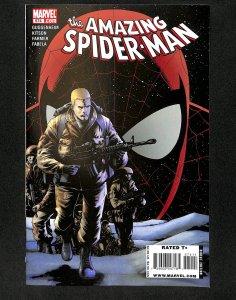 Amazing Spider-Man #574