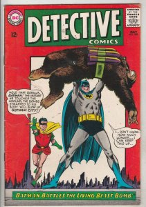 Detective Comics #339 (May-65) VF/NM High-Grade Batman, Robin