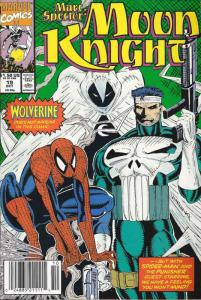 Marc Spector: Moon Knight #19 VF/NM; Marvel | save on shipping - details inside