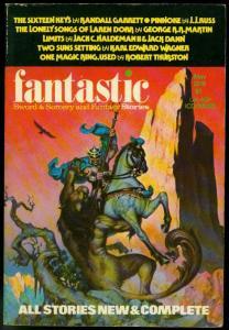 Fantastic Stories May 1976- Jeff Jones- George RR Martin