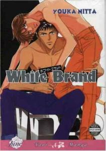 White Brand #1 VF/NM; Digital Manga | save on shipping - details inside