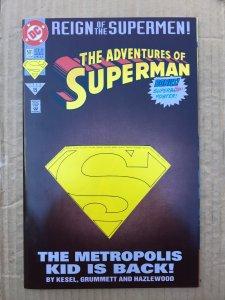 Adventures of Superman #501 (1993)