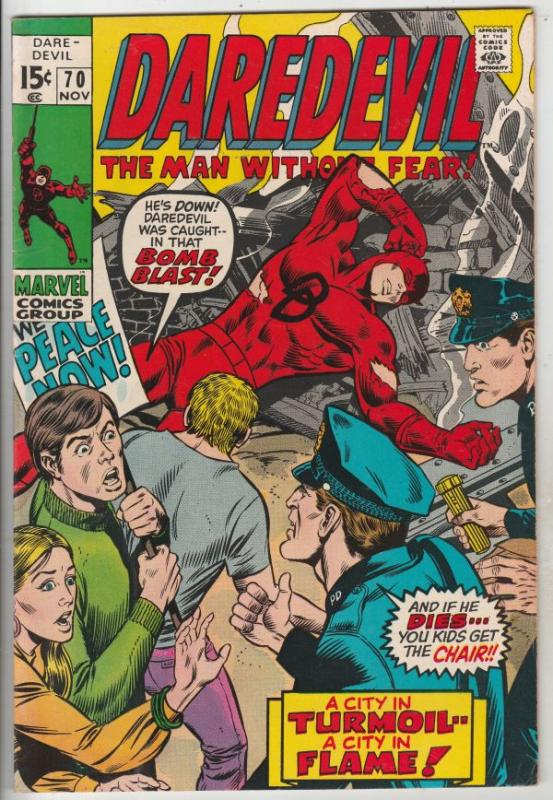 Daredevil #70 (Nov-70) VF/NM High-Grade Daredevil