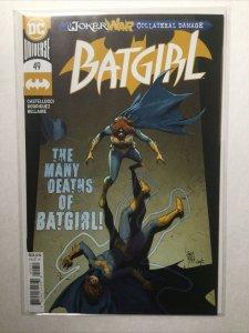 Batgirl 49 Near Mint Nm Dc Comics