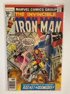 Iron Man #99 Marvel 1st Series 7.0 (1977)