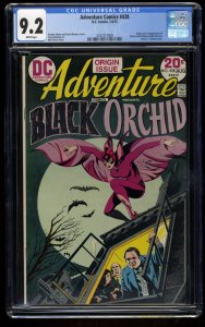 Adventure Comics #428 CGC NM- 9.2 White Pages 1st Black Orchid! DC Superman