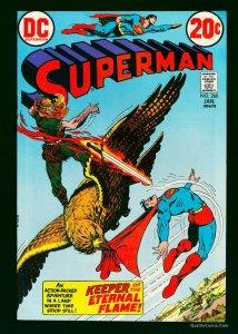 Superman #260 NM+ 9.6 Off-White to White