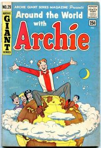 Around the World with Archie- Archie Giant #29 1964- globe cover VG+