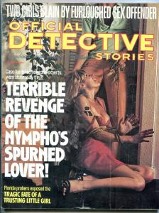 Official Detective Magazine March 1976- Furloughed Sex Offender VG
