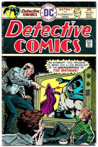 Detective Comics #453 (DC, 1975) VG