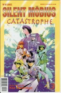 SILENT MOBIUS CASTASTROPHE (2000 VIZ) 1-6  KIA ASAMIYA