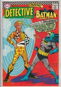 Detective Comics #358 (Dec-66) NM- High-Grade Batman