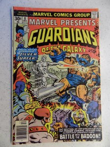 MARVEL PRESENTS # 8 GUARDIANS OF THE GALAXY MOVIE