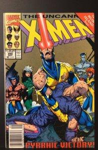 The Uncanny X-Men #280 (1991)