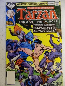 TARZAN LORD OF THE JUNGLE # 17 DIAMOND VARIANT