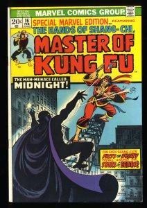 Special Marvel Edition #16 VF- 7.5 1st Midnight!