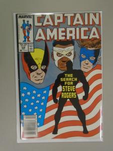 Captain America (1st Series) #336, Newsstand Edition 5.0 (1981)