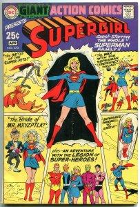 ACTION COMICS #373 1969 DC GIANT SUPERGIRL SUPERMAN-- VF-