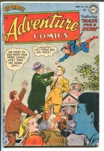 Adventure #181 1952-DC-Superboy-Green Arrow-Aquaman-1st Joanie Swift-G/VG