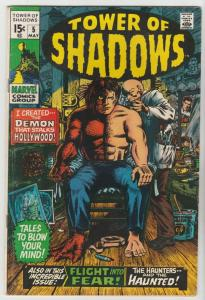 Tower of Shadows #5 (May-70) VF High-Grade