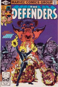 Defenders (1972 series) #96, VF+ (Stock photo)