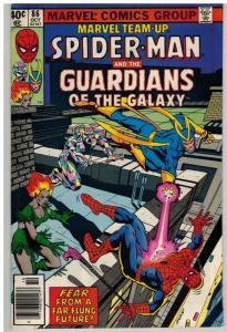 MARVEL TEAM UP 86 VG GUARDIANS OF THE GALAXY