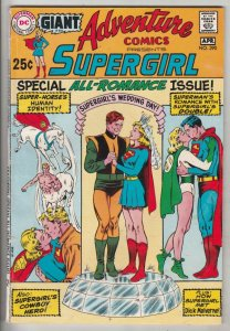Adventure Comics #390 (Apr-70) VF/NM High-Grade Supergirl