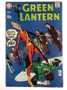 GREEN LANTERN 70  POOR/FAIR  July  1969 COMICS BOOK