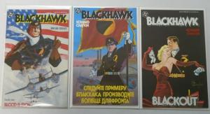 Blackhawk (Limited Series), Set:#1-3, 6.0/FN (1988)