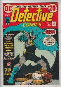 Detective Comics #331 (Sep-64) NM- High-Grade Batman, Robin