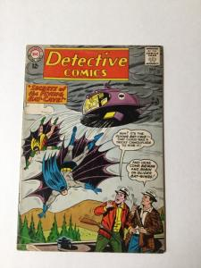 Detective Comics 317 Vg Very Good 4.0 Silver Age