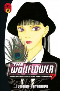 Wallflower, The #35 VF/NM; Del Rey | save on shipping - details inside