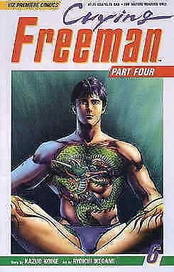 Crying Freeman Part 4 #6 VF; Viz | save on shipping - details inside