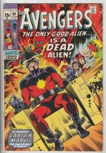 Avengers, The #89 (Jun-71) FN Mid-Grade Avengers