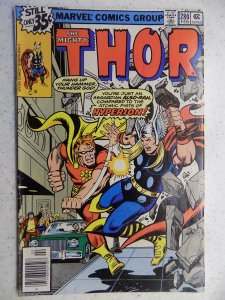 MIGHTY THOR # 280