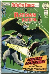 DETECTIVE COMICS #416, VG, Batman, Caped Crusader, 1937 1971, more in store