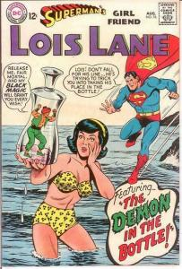 LOIS LANE 76 F-VF  August 1967 COMICS BOOK