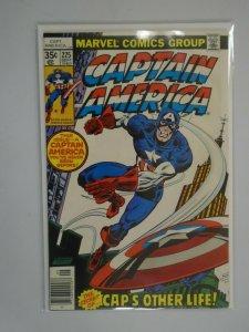 Captain America #225 5.0 VG FN water damage (1978 1st Series)