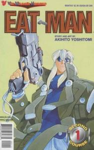 Eat-Man Second Course #1 VF/NM; Viz | save on shipping - details inside