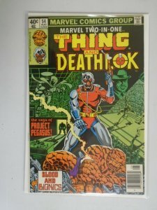 Marvel Two-in-One #54 Thing and Deathlok 6.0 FN (1979 1st Series)